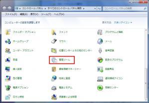 2012_05_03_01.jpg