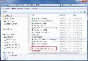 2012_05_03_02.jpg