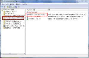 2012_05_03_03.jpg