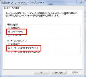2012_05_03_04.jpg