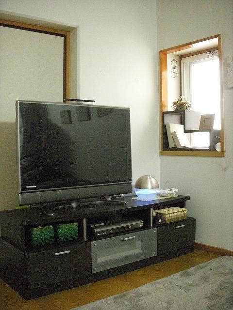 DSCN0638.jpg