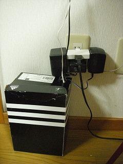 DSCN0714.jpg