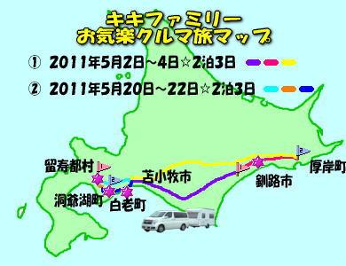 k-2011-5-2-5-20map.jpg