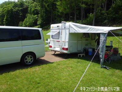 k-2011-7-8-11.jpg