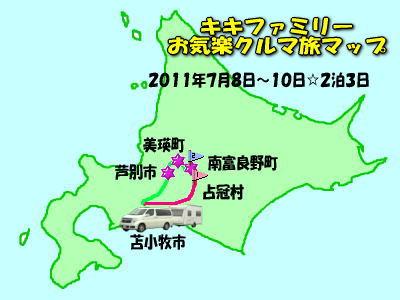 k-2011-7-8map.jpg