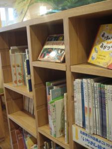 再アップKiwi Book Cafe (キウイブックカフェ) 27