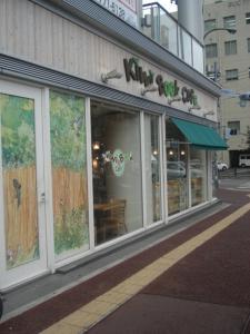 再アップKiwi Book Cafe (キウイブックカフェ)