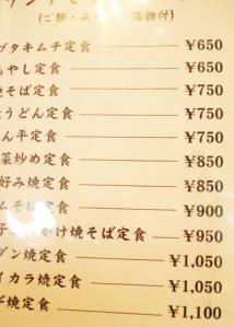 追加アップOkonomiyaki sakura57