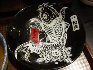 中華蕎麦 とみ田阪急2回3