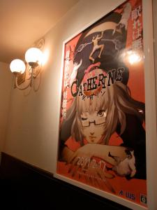 追加アップCollabo Dining(コラボダイニング) 青山店434