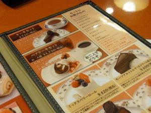追加アップCAFE CAKE MOZART 自由が丘本店 2