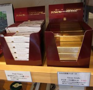ハニー珈琲清川本店93