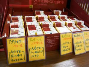 ハニー珈琲清川本店094