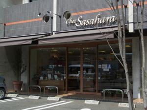Chez Sasahara シェ・ササハラ90