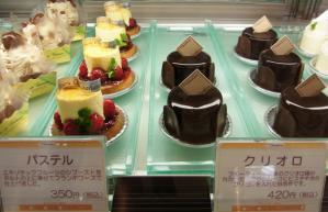 Chez Sasahara シェ・ササハラ94