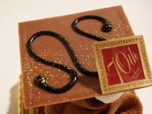 チョコレートショップ 本店81