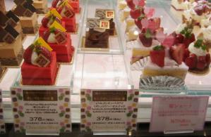 チョコレートショップ 本店936