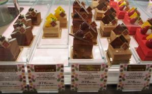 チョコレートショップ 本店2935