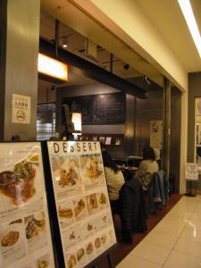 ビブリオテーク 天神店RIMG3030