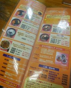 追加アップ菜ずきRIMG9783