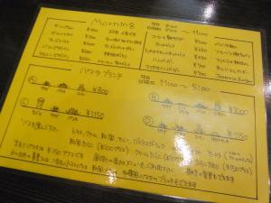 風街モーニングRIMG3097