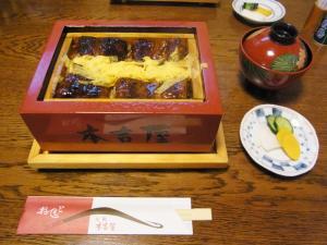 元祖本吉屋 (がんそもとよしや)RIMG3293