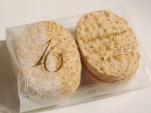 フランス菓子16区201304RIMG3677