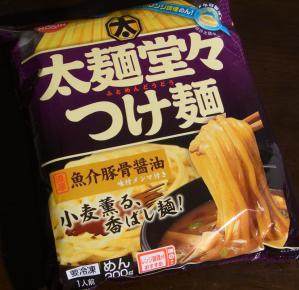 冷凍 日清 太麺堂々 つけ麺 濃厚魚介豚骨醤油RIMG4267