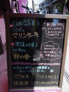 てくの屋RIMG5168