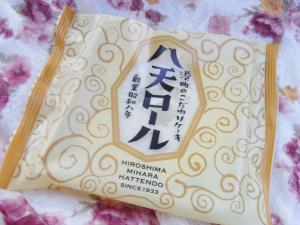 八天堂ロールケーキカットRIMG4990