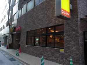 ジョイフル 福岡警固公園前店RIMG5375