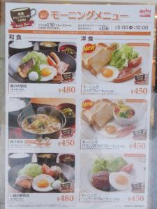 ジョイフル 福岡警固公園前店RIMG5377