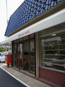 ナナカフェ 大橋店RIMG5510