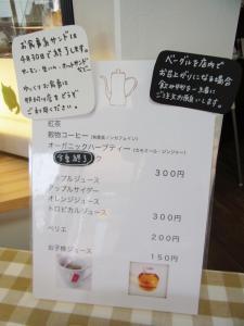 ナナカフェ 大橋店RIMG5518