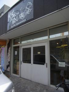 ハカタショクパンヤ (HAKATA食パン家)RIMG5544