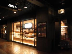 アペティート カフェ メトロ店RIMG5918