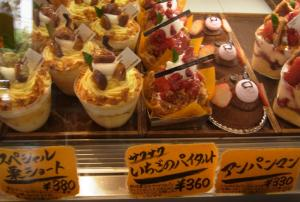 菓子工房 菓楽 RIMG5983