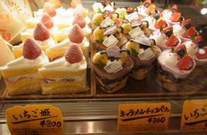 菓子工房 菓楽 RIMG5987