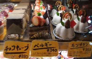 菓子工房 菓楽 RIMG5988
