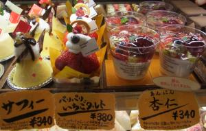 菓子工房 菓楽 RIMG5989
