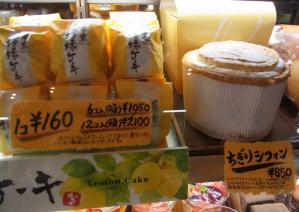 菓子工房 菓楽 RIMG5990