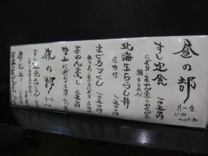 あつ賀RIMG6371