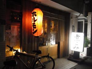 煮こみ 平尾本店RIMG6742