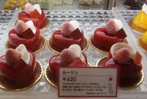 赤い風船 天神地下街店RIMG6831