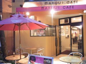 マルキーカフェ (MARQUI CAFE)RIMG7406