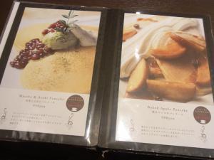 マルキーカフェ (MARQUI CAFE)RIMG7408
