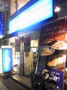 シンシン 天神店RIMG7442