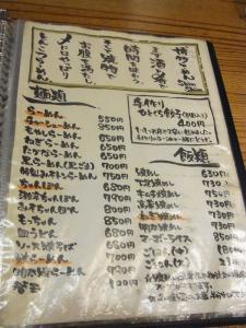 シンシン 天神店RIMG7443