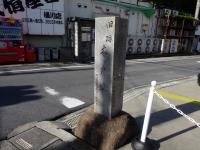 木戸跡(下)の碑と旧中山道