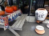 つぼ焼き芋